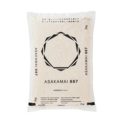 【JAさくら】ASAKAMAI887