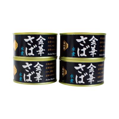 【木の屋石巻水産】金華さば水煮缶詰