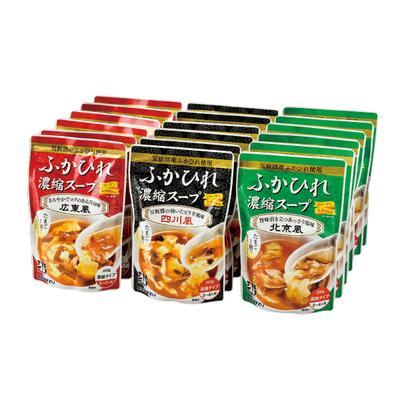 【気仙沼ほてい】ふかひれ濃縮スープ3種セット