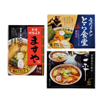 【会津物産あらいや製麺】福島ラーメン3点セット