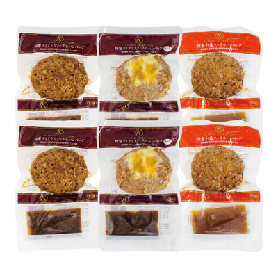 【キタノコレクション】特製デミグラスソースのハンバーグ・特製デミグラスソースのチーズハンバーグ・和風ソースのハンバーグ