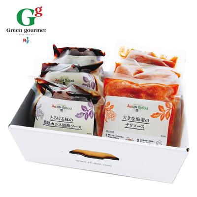 【グリーン・グルメ】大きな海老のチリソース&とろける豚の濃厚カシス黒酢ソース