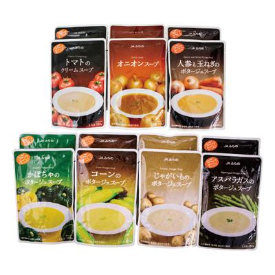 【JAふらの】ふらのスープアソート