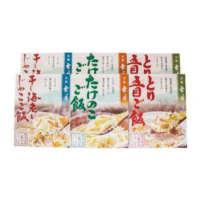 【京都雲月】じゃこ飯・たけのこご飯・とり五目ご飯