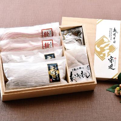 〈福井 宗近〉「年越し」そば・「新年」紅白うどん 詰合せ 木箱入り