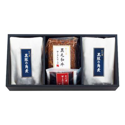 〈日本料理 なだ万〉黒毛和牛ローストビーフ・黒豚の角煮詰合せ RK-10C
