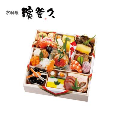 35-〈京料理 濱登久〉一段重