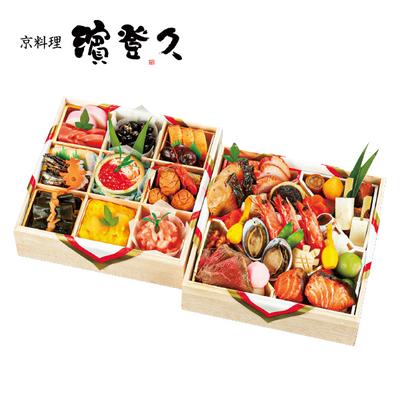 34-〈京料理 濱登久〉和二段重
