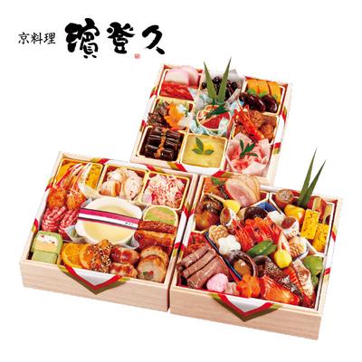 32-〈京料理 濱登久〉和洋三段重