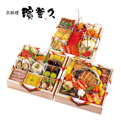 30-〈京料理 濱登久〉三段重
