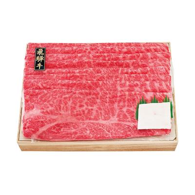 新鮮肉市場 フレスコ 飛騨牛  肩ロース焼肉・すき焼き用