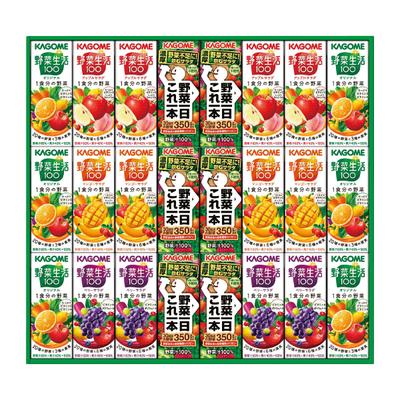 カゴメ 野菜飲料バラエティギフト