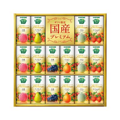 カゴメ 野菜生活100 〈国産プレミアム〉ギフト