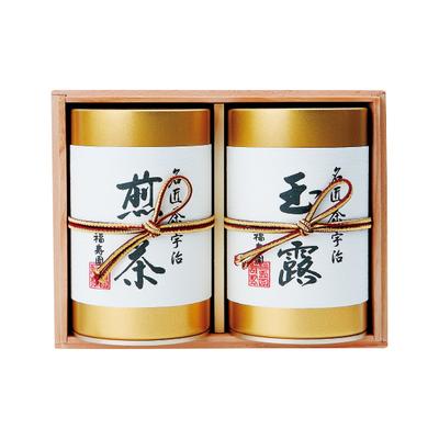 福寿園 名匠茶