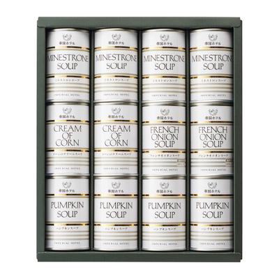 帝国ホテル スープ缶詰詰合せ