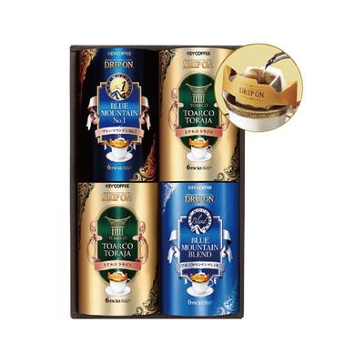 キーコーヒー ドリップオン トアルコトラジャ&ブルーマウンテン セレクションギフト