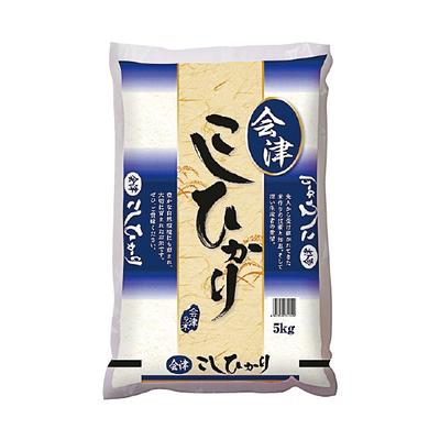 飯島米穀 福島県産米 5kg