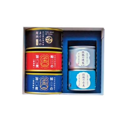 【宮城】木の屋石巻水産 バラエティ缶詰セット