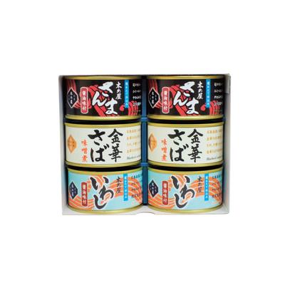 木の屋石巻水産 金華さば・さんま・いわし 缶詰セット
