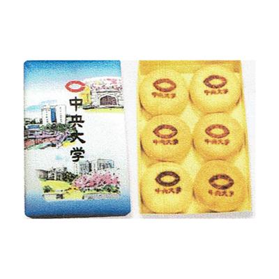 中大まんじゅう6個入(コーヒー・チーズ・ミルク各2個入り)