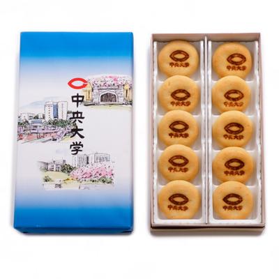 中大まんじゅう10個入(ミルク、コーヒーあん各5個入り)