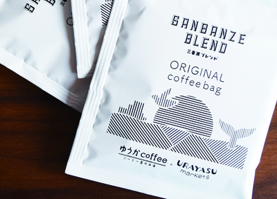 三番瀬ブレンド コーヒーバッグ 5P