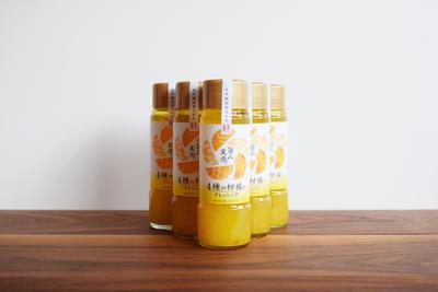 4種の柑橘ドレッシング