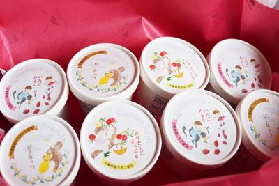 千葉のアイスクリーム  8個セット