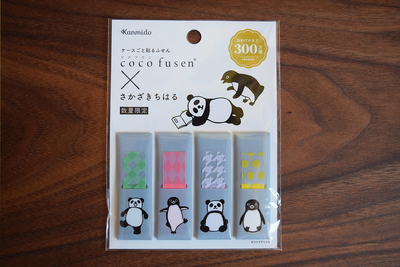 ココフセンシリーズ × さかざきちはる 「パンダさんと」