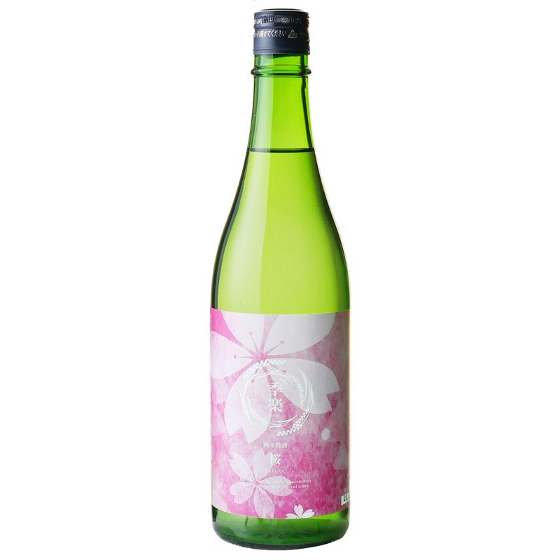 菊の司 季楽 純米霞酒 桜(さくら) 春季限定 720ml