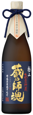 【芋焼酎】小正醸造 極上 蔵の師魂 25度 720ml