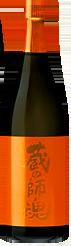 【芋焼酎】小正醸造 蔵の師魂 The Orange 25度 720ml