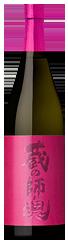 【芋焼酎】小正醸造 蔵の師魂 The Pink 25度 720ml
