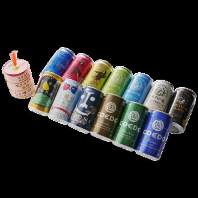 【父の日限定】クラフトビールの詰め合わせとおつまみ缶詰セット