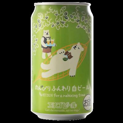 エチゴビール のんびりふんわり白ビール 350ml
