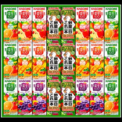 【お中元・夏ギフト】カゴメ 野菜飲料バラエティギフト(KYJ-30R)