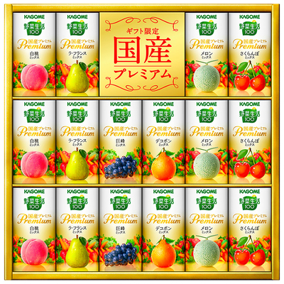 【お中元・夏ギフト】カゴメ 野菜生活100 国産プレミアム(YP-30R)