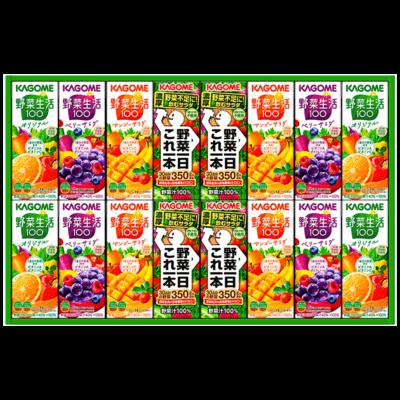 【お中元・夏ギフト】カゴメ 野菜飲料バラエティギフト(KYJ-20)