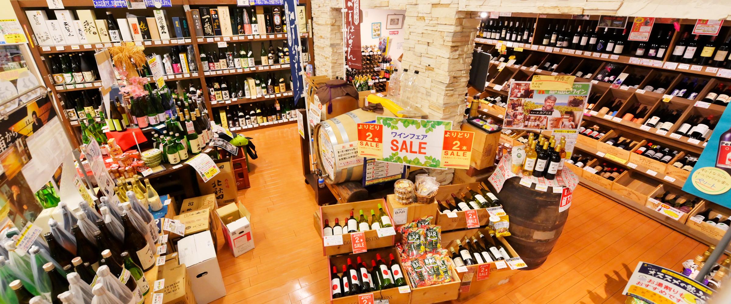 お酒の宅配・通販サイト 酒商増田屋ネット通販店では日本酒、焼酎、ワイン、クラフトビールなどをネット販売しています。