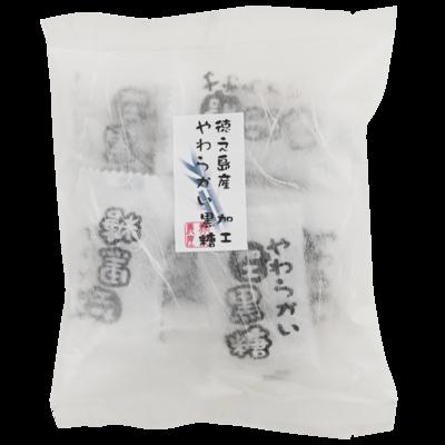 徳之島産 やわらかい加工黒糖 個包装10個入り