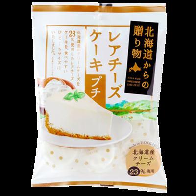 北海道レアチーズケーキプチ 126g