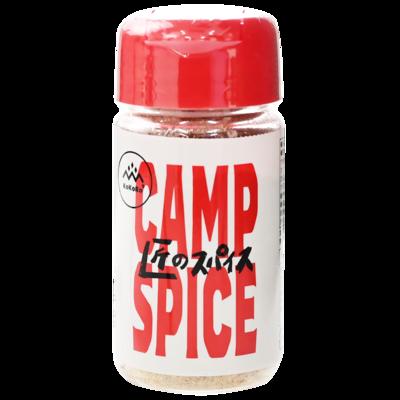 CAMP SPICE 匠のスパイス 60g