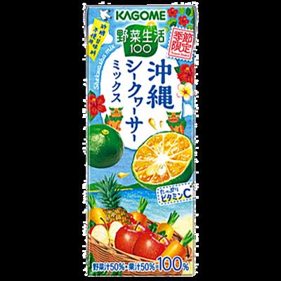 カゴメ 野菜生活100 沖縄シークヮーサーミックス 195ml×24本