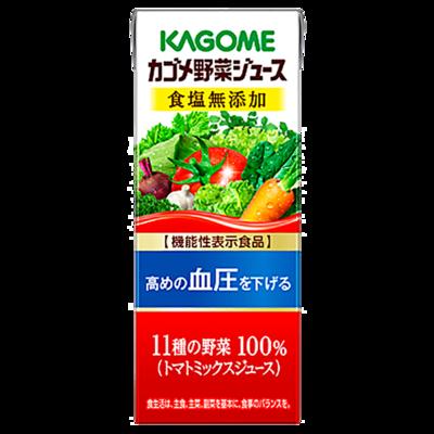 カゴメ カゴメ野菜ジュース食塩無添加 200ml×24本