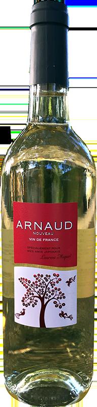 【白ワイン】アルノー・ヌーボー 白 南フランス 750ml 予約商品の通販