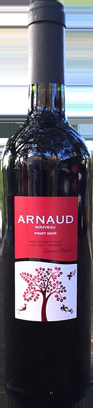 【赤ワイン】アルノー・ヌーボー 赤 南フランス 750ml 予約商品の通販