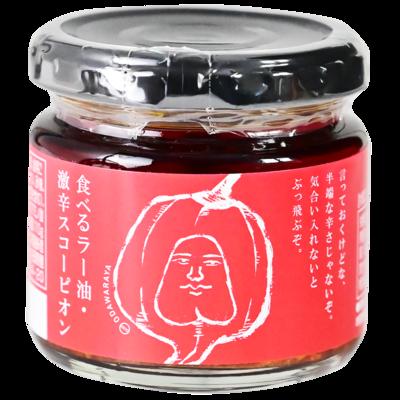 食べるラー油スコーピオン 小田原屋 110g