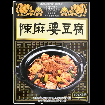 陳麻婆豆腐 ヤマムロ 50g×3袋