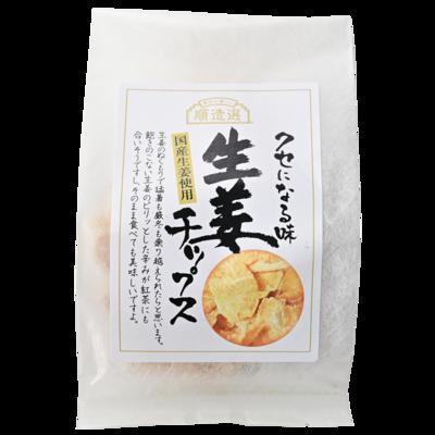 生姜チップス 齋藤食品 45g