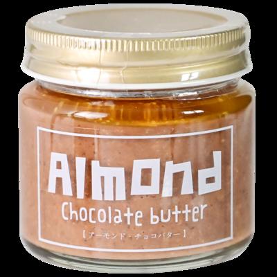 アーモンドチョコバター 小田原屋 120g